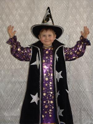 Как сделать костюм звездочета своими руками фото