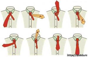 завязать галстук