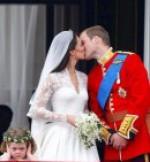 Свадебный костюм принца
