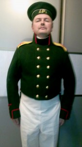 Мундир Егерского полка